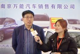 COTV全球直播: 南京万能新能源汽车销售有限公司