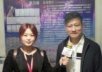 中网市场发布: 天力普电力科技有限公司