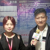 COTV全球直播: 天力普电力科技有限公司
