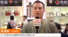 中网市场ChinaOMP.com_中网市场发布:新会区博能陈皮茶业