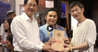 中网市场ChinaOMP.com_中网市场发布: 睿蛟贸易 永巨茶业