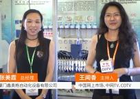 COTV全球直播: 厦门鑫奥格自动化