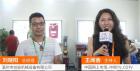 中网市场ChinaOMP.com_中网市场发布: 温州市创益制鞋机械设备