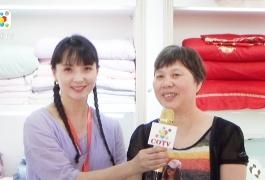中网市场发布: 义乌商贸城金凯莎家纺