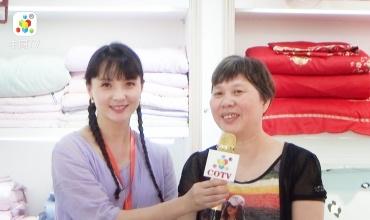 COTV全球直播: 义乌商贸城金凯莎家纺