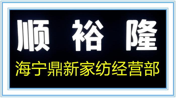 QQ图片20190827073316.jpg