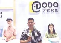 中国网上市场发布: 汕头市大象哥哥服装有限公司