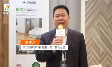 中国网上市场发布: 浙江巨美家科技