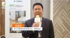 中国网上市场ChinaOMP.com_中国网上市场发布: 浙江巨美家科技公司生产: SPC、WPC、LVT等新型环保弹性地板