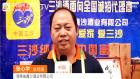 中網市場ChinaOMP.com_中網市場發布: 海南省鑫沙酒業有限公司