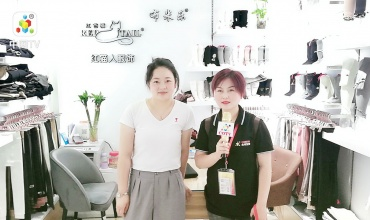 COTV全球直播: 义乌商贸城林彩连商行红猫人服饰