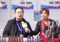 COTV全球直播: 常州市锦浩数控工具有限公司