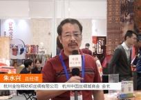 中网市场发布: 杭州金怡明纺织丝绸有限公司