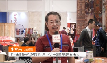 COTV全球直播: 杭州金怡明纺织丝绸有限公司