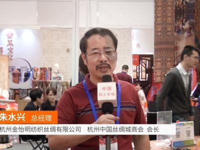 中国网上市场报道: 杭州金怡明纺织丝绸有限公司