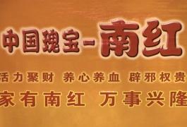 COTV全球直播: 宝知缘珠宝
