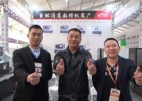COTV全球直播: 玉环涌高数控机床厂