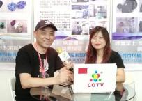 COTV全球直播: 东莞市亿航塑胶制品有限公司