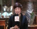 中国网上市场报道: 东阳宋情文玩有限公司