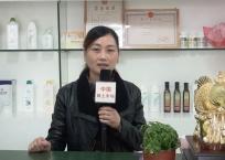 COTV全球直播: 新昌七星街道国珍健康生活馆