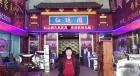 中網市場ChinaOMP.com_中網市場發布:江門市新會區紅運閣古典紅木家具批發銷售紅酸枝、刺猬紫檀、緬花等紅木家具