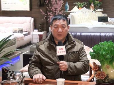 中国网上市场报道: 义乌家具市场大自然棕床垫专卖店