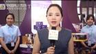中网市场ChinaOMP.com_中网市场发布: 福州金拍挡生物科技