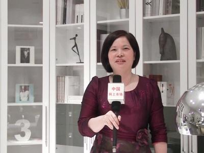 中国网上市场报道: 永康国际装饰城优美家家具专卖店