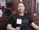 中网市场发布: 东阳祥盛红木家具有限公司