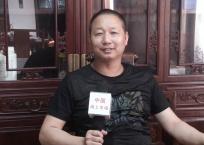 COTV全球直播: 东阳祥盛红木家具有限公司
