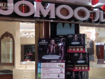 中国网上市场报道: 诸暨港龙建材市场九牧五星定制店