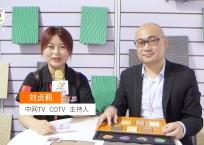 中网市场发布: 上海卓风材料科技有限公司、南昌市唯垦实业有限公司