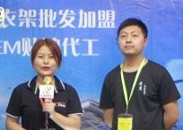COTV全球直播: 嘉兴市霖涛电器有限公司嘉兴市禾美智能家居