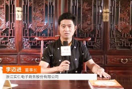 COTV全球直播: 东阳实仁电子商务有限公司