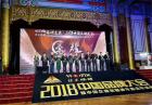 """中网市场ChinaOMP.com_新热点-中网TV COTV 荣获""""互联网电视十大影响力品牌"""""""