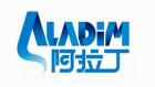 中網市場ChinaOMP.com_互聯網大會一千零一藝(ART1001)首提設計生產力 構建行業命運共同體