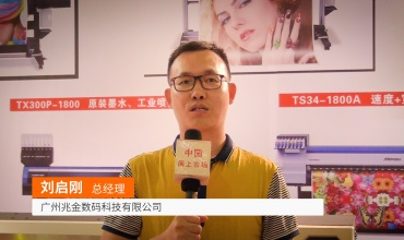 COTV全球直播: 广州兆金数码科技有限公司