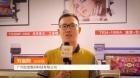 中網市場ChinaOMP.com_中網市場發布: 廣州兆金數碼科技有限公司