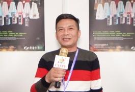 COTV全球直播: 湖南怀化市新谱乐器有限公司