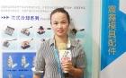 中網市場ChinaOMP.com_中網頭條發布:東莞市震鑫模具配件有限公司生產銷售法式水路組合板、法式油路組合板等產品