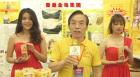 """中國網上市場ChinaOMP.com_中國網上市場發布:香港金島集團有限公司生產""""靈芝王生命液""""保健品"""
