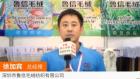 中网市场ChinaOMP.com_中网市场发布: 深圳市鲁信毛绒纺织