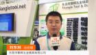 中网市场ChinaOMP.com_中网市场发布: 东莞市擎辉五金模具