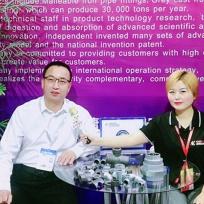 COTV全球直播: 唐山鑫业科技有限公司