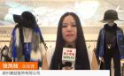 中國網上市場ChinaOMP.com_中國網上市場發布: 湖州康喆服飾有限公司