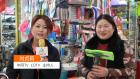 中网市场ChinaOMP.com_中网市场发布: 浙江永康优美佳日用品厂生产: 棉纱平拖、排拖、多功能清洁刷等产品
