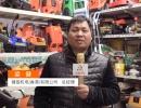 中网市场发布: 健翡机电(香港)有限公司