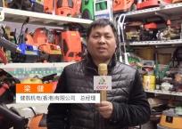 COTV全球直播: 健翡机电(香港)有限公司
