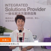 COTV全球直播: 宁波中道自动化科技有限公司