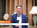 中网市场发布: 海宁市宝润纺织
